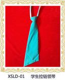 1斜尖角拉链领带