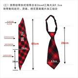 领带数码丝印、烫画、绣花裁片加工组合