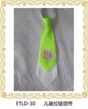 【七】拼色烫画双尖角拉链领带10元