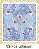 2丝巾图案
