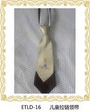 【三】拼色烫画双尖角拉链领带
